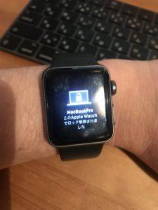AppleWatchはキーデバイス